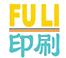 乐虎国际唯一网站市洪城飞达乐虎体育有限公司